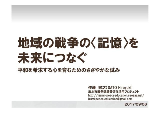 0906生協コープかごしま-ilovepdf-compressed-001.jpg
